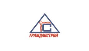 Гражданстрой — строительная компания