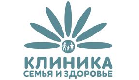 Клиника Семья и здоровье — медицинский центр